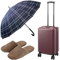 傘・バッグ・スリッパ・服飾雑貨