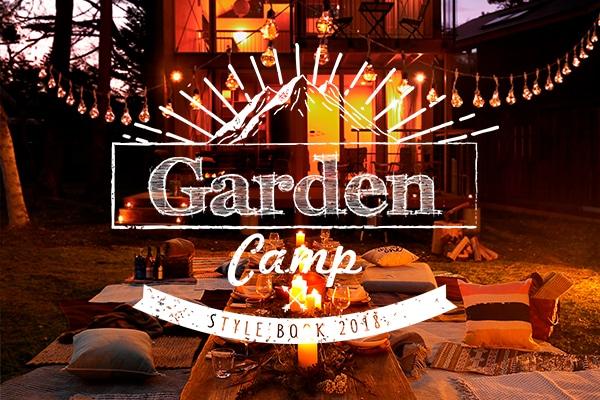 ガーデンキャンプ