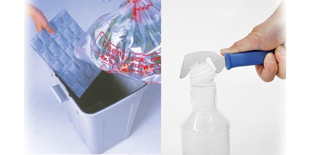 分別やゴミ捨てに便利な商品
