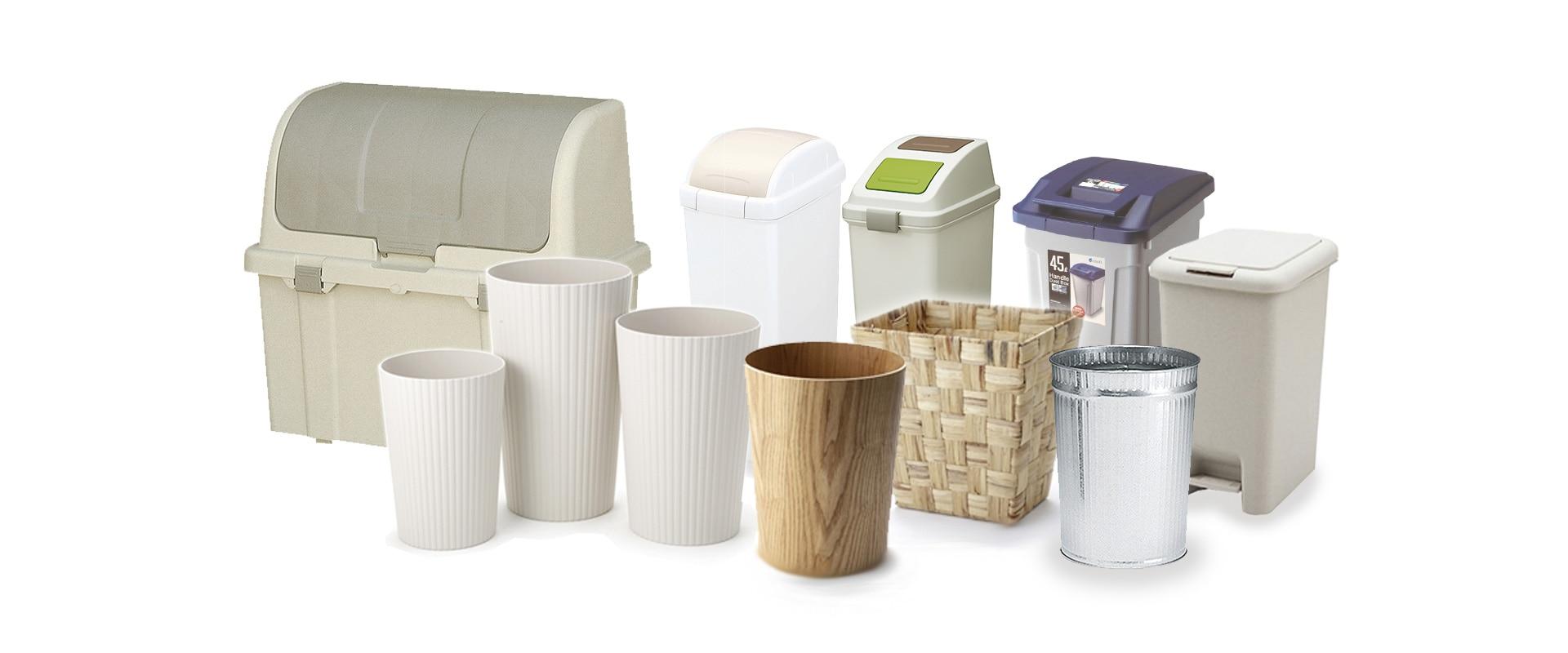 ゴミ箱をお探しのあなたに。色、かたち、機能。選べるカインズのゴミ箱