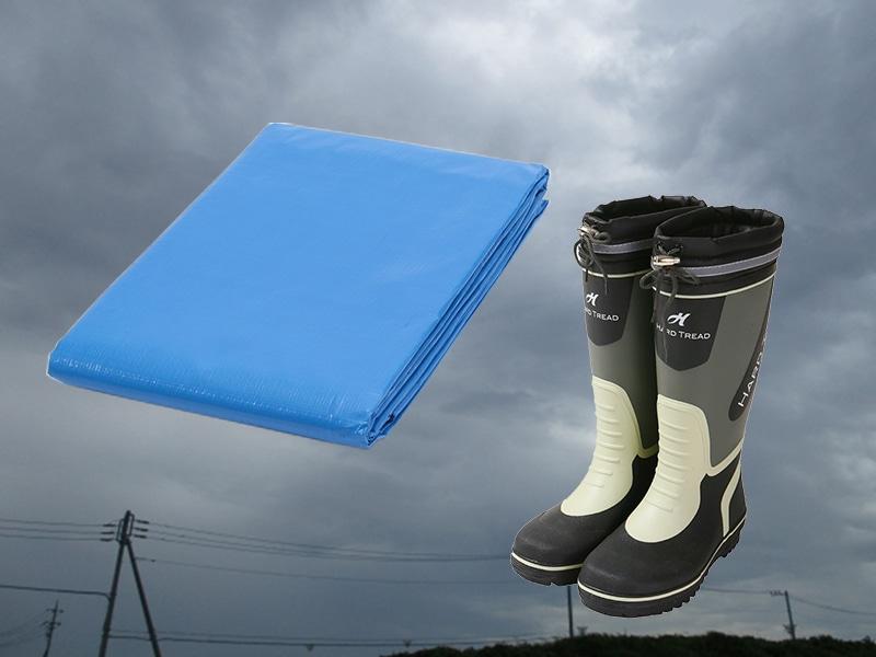 集中豪雨・台風に備える