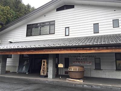 矢尾本店(埼玉県 秩父市)