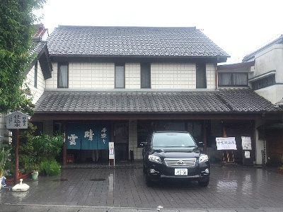 晴雲酒造(埼玉県 小川町)