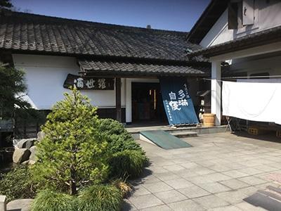 石川酒造(東京都 福生市)