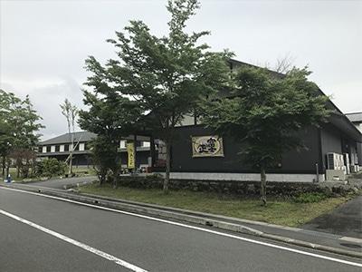 富士正酒造(静岡県 富士宮市)