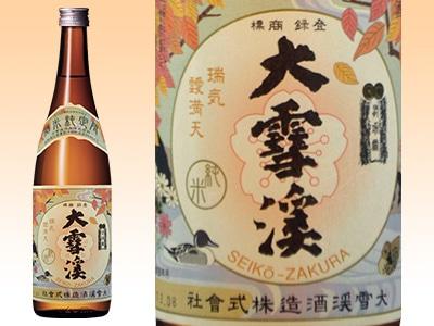 画像:今週の1本 - 長野 大雪渓酒造 秋の純米酒