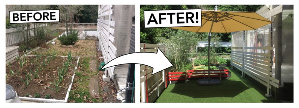 リアル人工芝でお庭が変わる