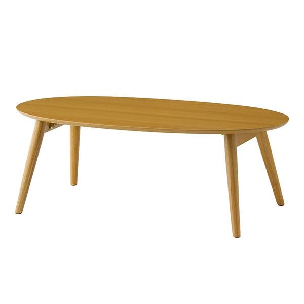 画像:センターテーブル