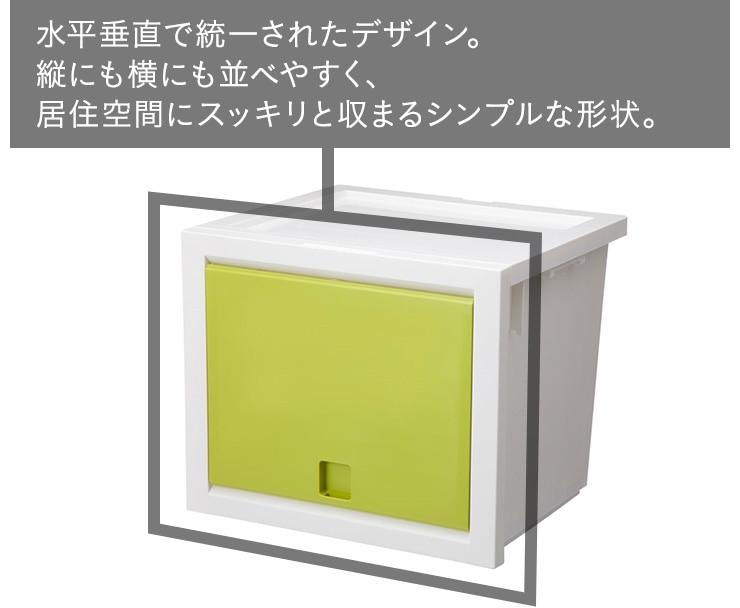 水平垂直で統一されたデザイン。縦にも横にも並べやすく、居住空間にスッキリと収まるシンプルな形状。