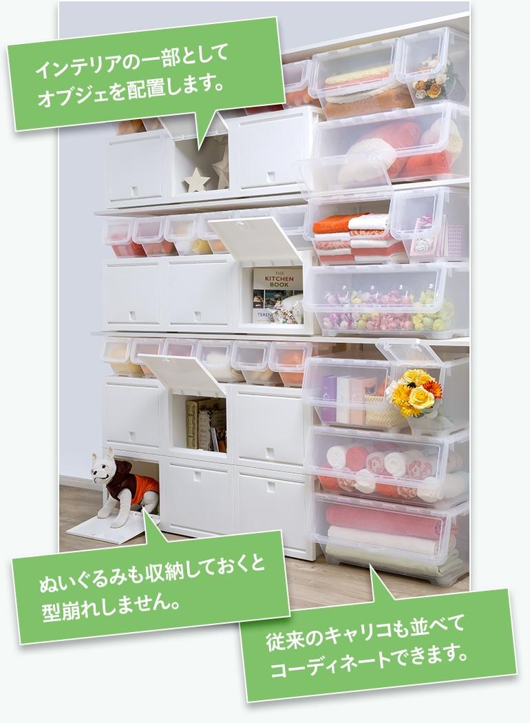 画像:子供部屋でのご利用例
