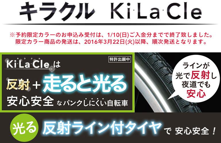 KiLaCle