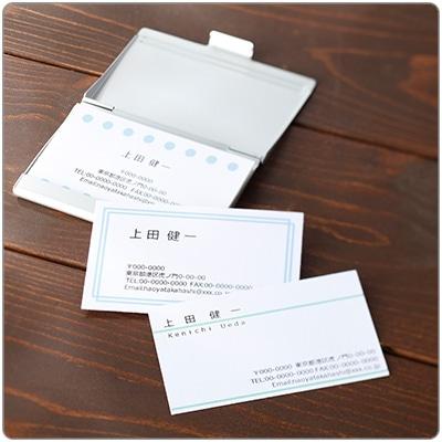 名刺・カードラベル用シール