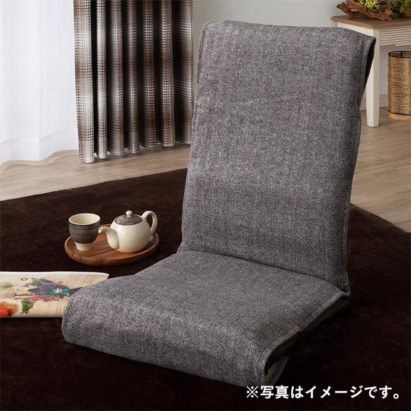 画像:座椅子用フリーカバー ヘリンボン