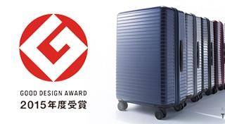 画像:2015年度 受賞商品