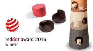 画像:2016年度 受賞商品