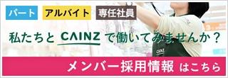 コメダ珈琲 前橋川曲店>