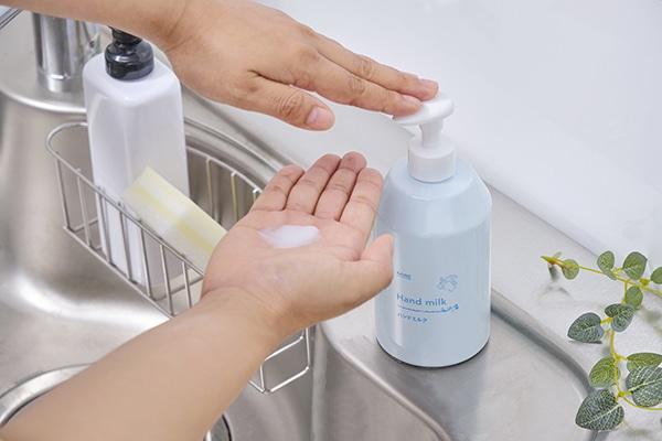 濡れた手でも使えるハンドミルク