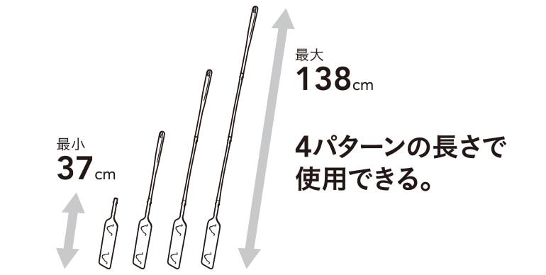 奥まで届く すき間ワイパー【サイズ】