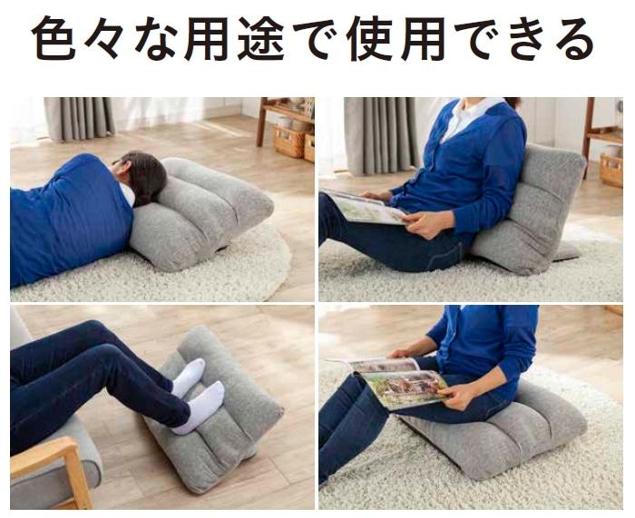 枕にもなる背もたれイス Lepoco