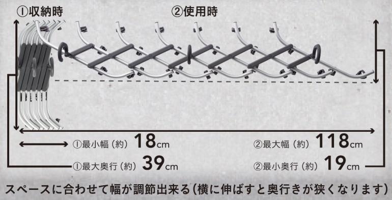 幅が変えられるインテリア洗濯ハンガー