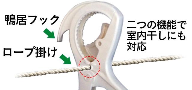 ワイヤー角型ハンガー